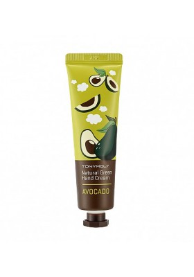 NATURAL GREEN HAND CREAM AVOCADO