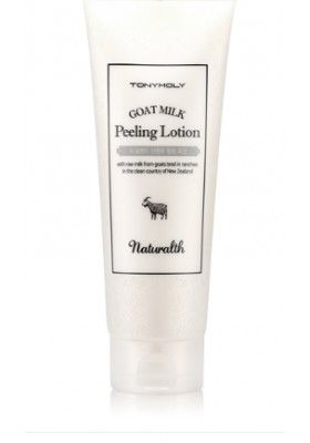 NATURALTH GOAT MILK PEELING LOTION