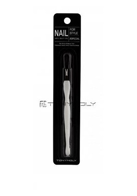 SELF ART CUTICLE TRIMMER