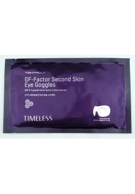 TIMELESS GF - FACTOR SECOND SKIN EYE GOOGLES