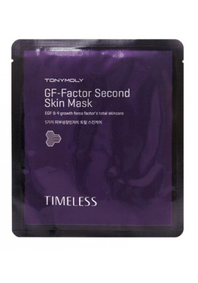 TIMELESS GF-FACTOR SECOND SKIN MASK