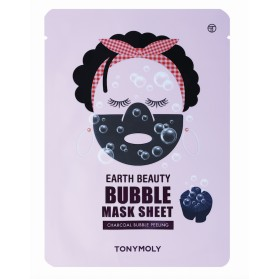 Earth Beauty Bubble Mask Sheet (Charcoal)