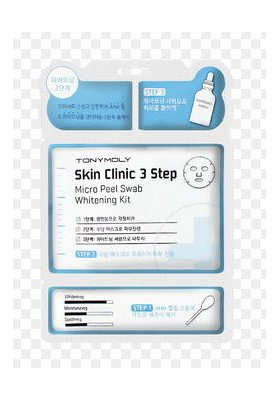 SKIN CLINIC 3-STEP MICRO PEEL SWAB WHITENING KIT