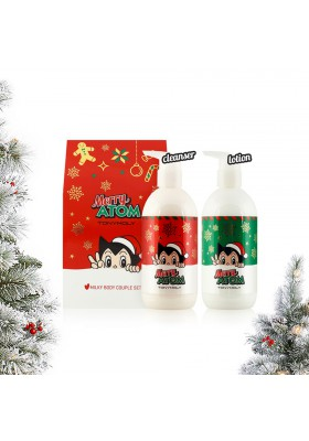 MERRY ATOM MILKY BODY COUPLE SET