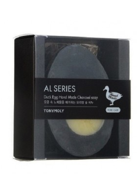 AL SERIES DUCK EGG HAND MADE CHARCOAL SOAP