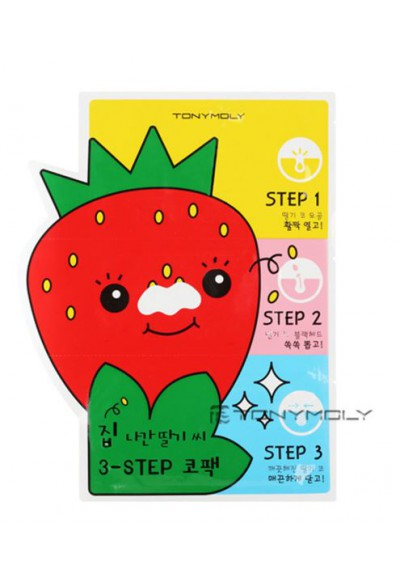 RUNAWAY STRAWBERRY SEEDS 3 STEPS NOSE PACK