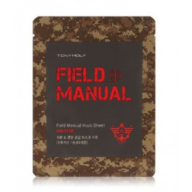 FIELD MANUAL MASK SHEET MASTER
