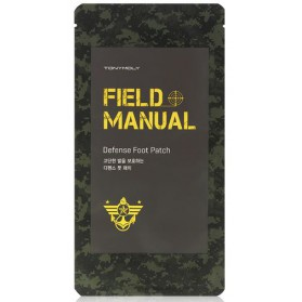 FIELD MANUAL DEFENCE FOOT PATCH