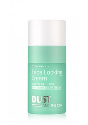 DUST AND THE CITY FACE LOCKER KING CREAM