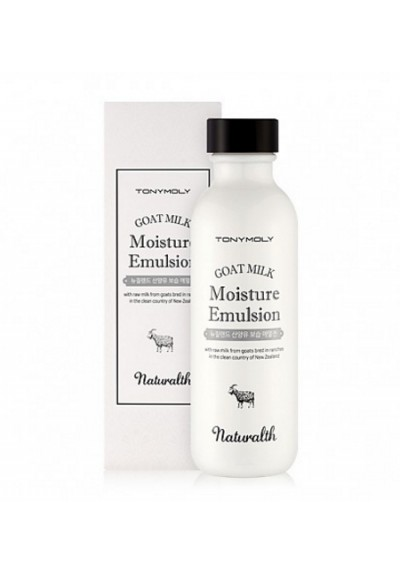 NATURALTH GOAT MILK WHITENING EMULSION