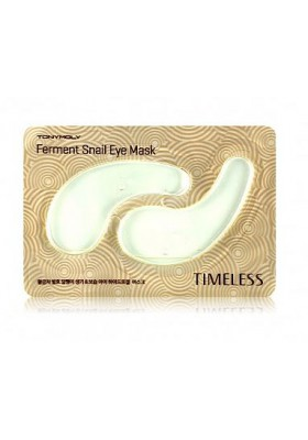 TIMELESS FERMENT SNAIL EYE MASK