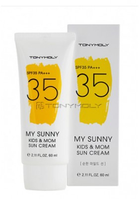 MY SUNNY KIDS & MOM SUN CREAM