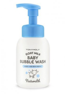 NATURALTH GOAT MILK BABY BUBBLE WASH